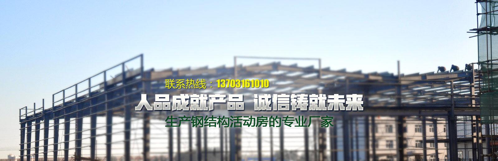 三河市燕石金属制品有限公司